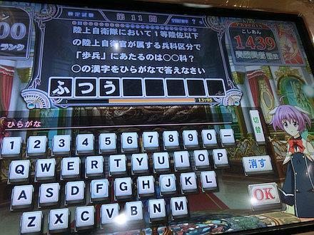 7CIMG6893.jpg