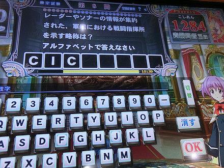 7CIMG6966.jpg