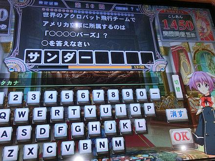 7CIMG7070.jpg