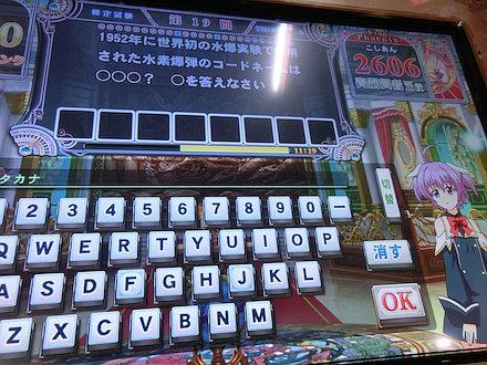 7CIMG7388.jpg
