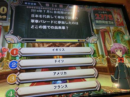 7CIMG7437.jpg