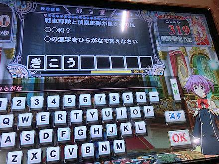 7CIMG7538.jpg