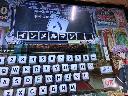 7CIMG7559.jpg