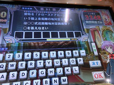 7CIMG7563.jpg