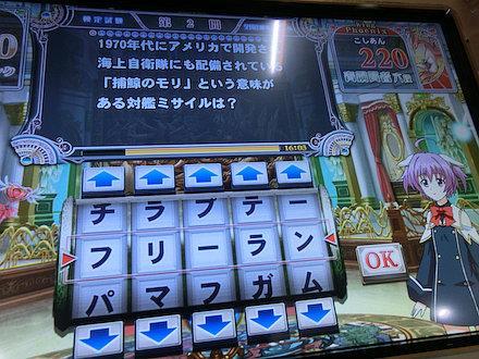 7CIMG7578.jpg