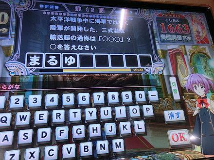 7CIMG7588.jpg