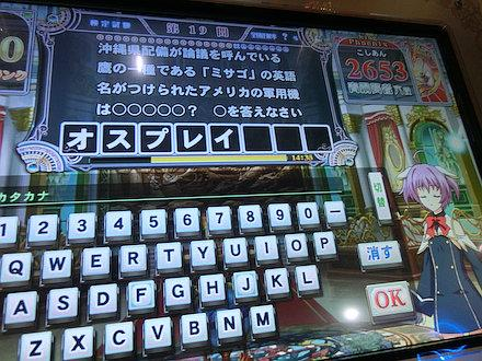 7CIMG7666.jpg