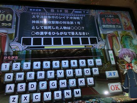 7CIMG7693.jpg