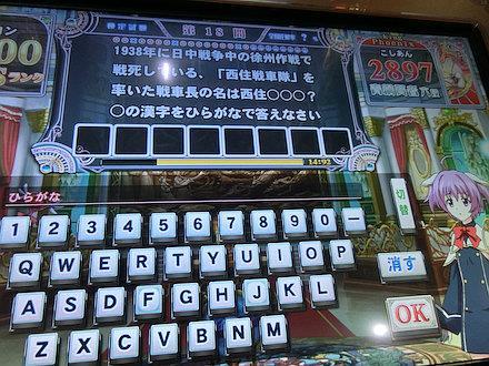 7CIMG7768.jpg