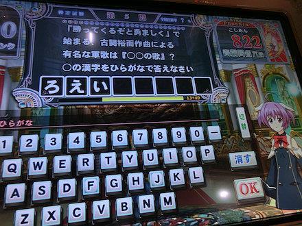 7CIMG7788.jpg