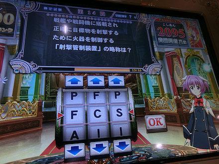 7CIMG7798.jpg