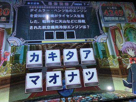 7CIMG7900.jpg