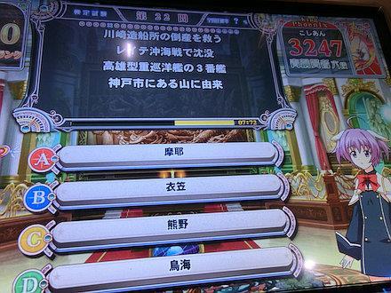 7CIMG7932.jpg