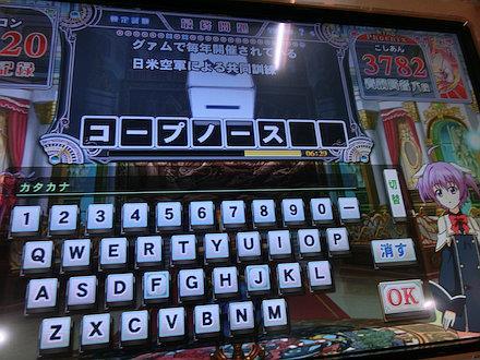 7CIMG7953.jpg