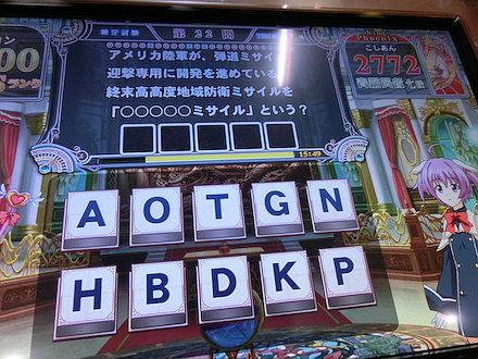 7CIMG8002.jpg