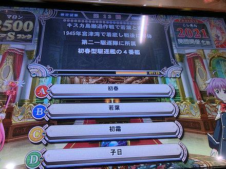 7CIMG8028.jpg