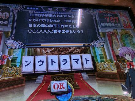 7CIMG8039.jpg