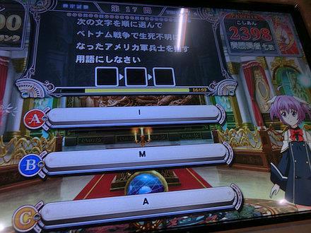 7CIMG8049.jpg