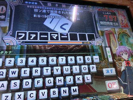 7CIMG8061.jpg