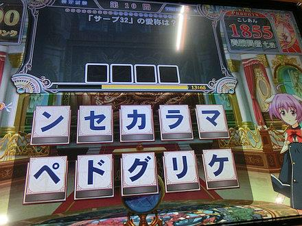7CIMG8064.jpg