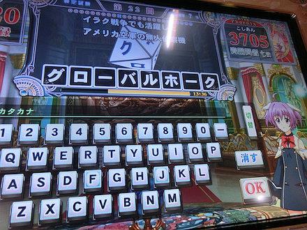 7CIMG8081.jpg