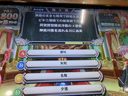 7CIMG8083.jpg