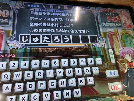 7CIMG8087.jpg