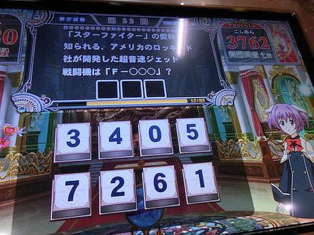 7CIMG8145.jpg