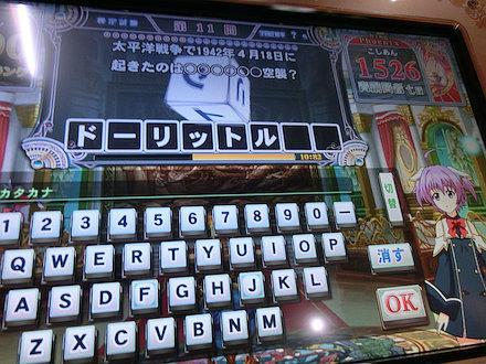 7CIMG8194.jpg