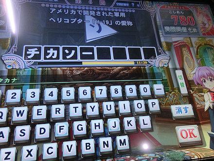 7CIMG8307.jpg