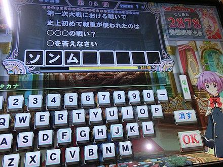 7CIMG8337.jpg
