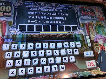 7CIMG8373.jpg