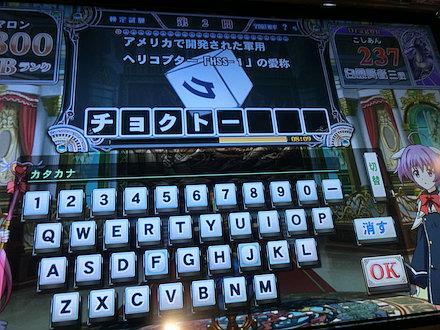 7CIMG8610.jpg