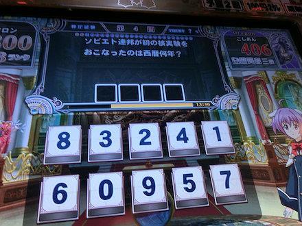 7CIMG8615.jpg
