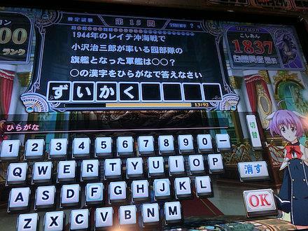 7CIMG8712.jpg