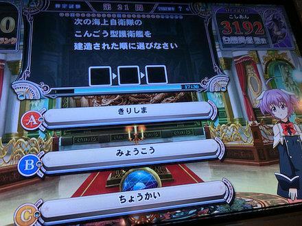 7CIMG8812.jpg