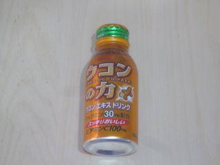 P1020081 (2)_320