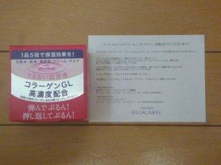 P1020606 (2)_320