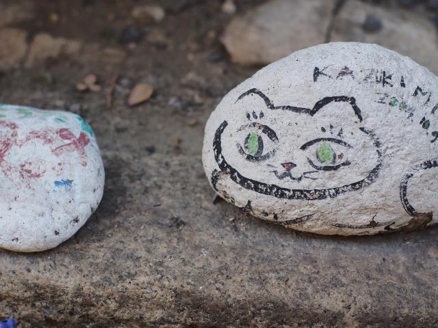 PA080177 猫の石