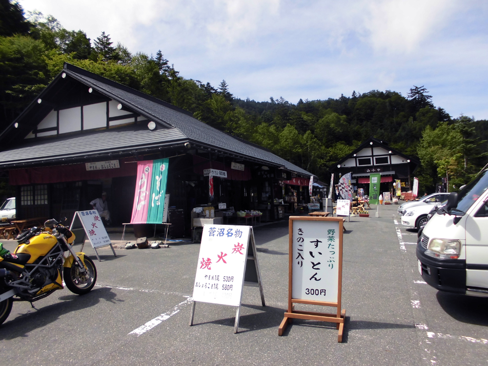18_20130831_suganuma4_n.jpg