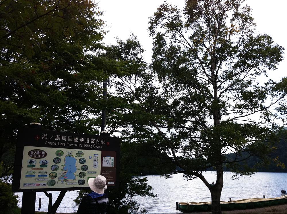 23_20130831_yunoko-2_n.jpg
