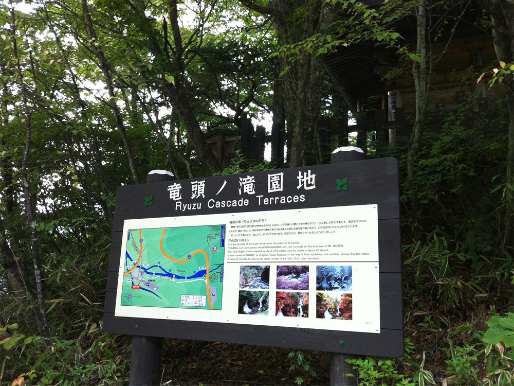 37_20130831_ryuuzu_y.jpg