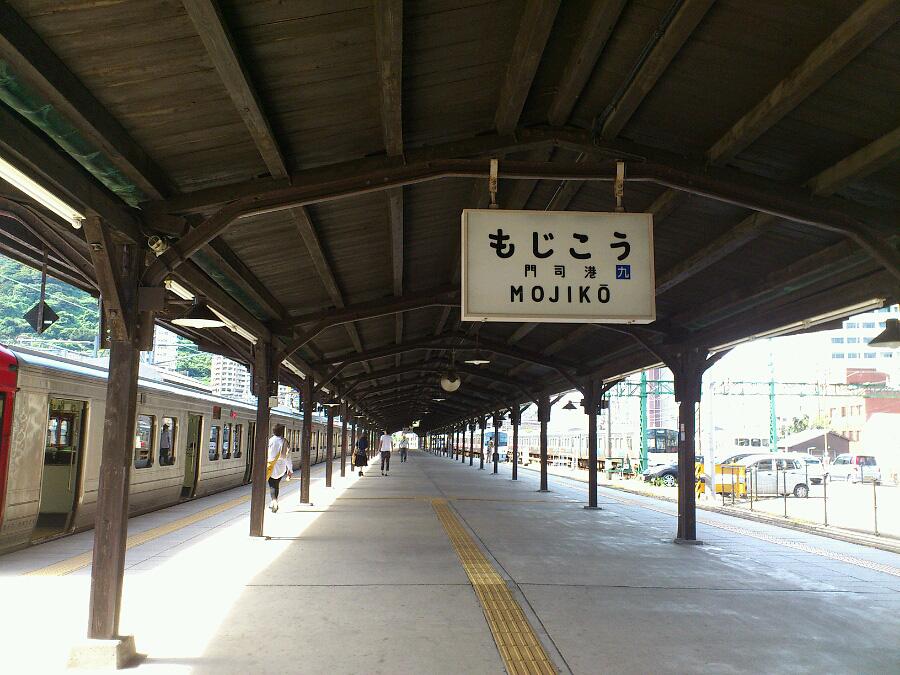いざ福岡空港へ・・・@門司港駅零哩ホーム