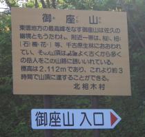 20130605ogurayamaSetsumei.jpg