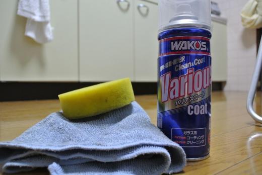13.9.28CTR洗車3