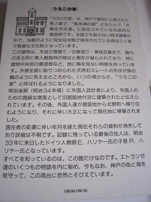 IMG_4747_1.jpg