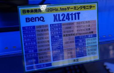benqXL2411t01-400x257.jpg