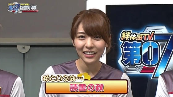 絆体感TV 機動戦士ガンダム 第07板倉小隊 第6期 第11話