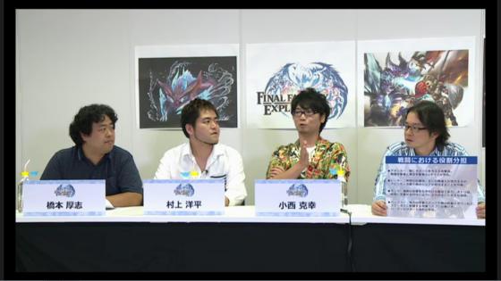 『FFエクスプローラーズ』公式生放送 Vol.1:小西克幸さん率いる召喚獣討伐隊がゆく!