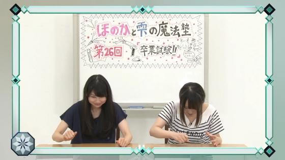 「魔法科高校の劣等生」ほのかと雫の魔法塾 第26回